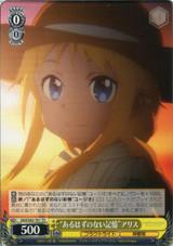 Memories That Should Not Exist Alice SAO/S65-T01 TD