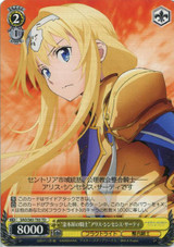 Osmanthus Knight Alice Synthesis Thirty SAO/S65-T05 TD