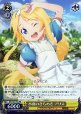 Alice, Glittering Water SAO/S65-102 PR