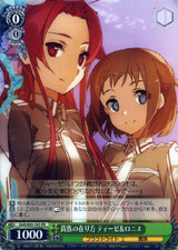 Tiese & Ronye, Way of Nobles SAO/S65-103 PR
