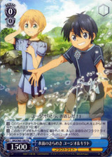 Eugeo & Kirito, Glittering Water SAO/S65-106 PR