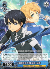 Kirito & Eugeo, Senior Swordsmen SAO/S65-P01 PR