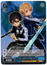 Because we were Two Kirito & Eugeo SAO/S65-P03 PR