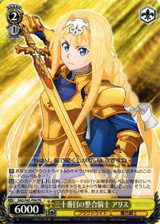 Alice, Thirty Alignment Knight SAO/S65-P04 PR
