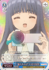 If You're Prepared Tomoyo Daidouji CCS/W66-T18R RRR