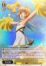 Cheerleader Sakura Kinomoto CCS/W66-003S SR