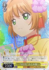 Trump Card Sakura Kinomoto CCS/W66-004S SR