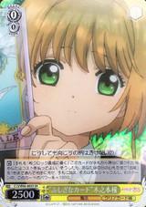 Mysterious Card Sakura Kinomoto CCS/W66-005S SR