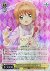Making Sweets Sakura Kinomoto CCS/W66-008S SR
