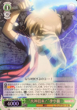 Fire God, Come Forth! Syaoran Li CCS/W66-029S SR