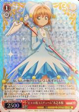 Pierrot Costume Sakura Kinomoto CCS/W66-058S SR