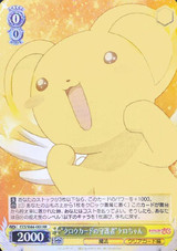 Guardian of the Clow Cards Kero-chan CCS/W66-002 RR