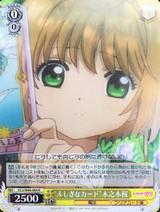 Mysterious Card Sakura Kinomoto CCS/W66-005 R