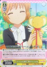 Communicating Together Sakura & Kero-chan CCS/W66-006 R