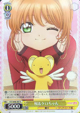 Sakura & Kero-chan CCS/W66-007 R