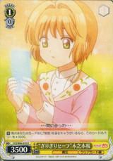 Barely OK Sakura Kinomoto CCS/W66-010 U