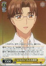 Father Fujitaka Kinomoto CCS/W66-014 C