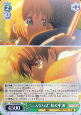 If it's the Two of Us Sakura & Syaoran CCS/W66-030 R