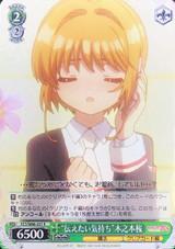 Feelings to Convey Sakura Kinomoto CCS/W66-031 R