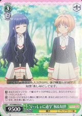 Going to School Together Sakura & Tomoyo CCS/W66-032 R
