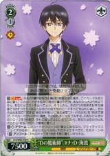 D Magician Yuna D. Kaito CCS/W66-038 U