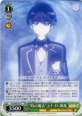 Time Magic Yuna D. Kaito CCS/W66-044 C