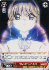 Key of Dreams Kinomoto Sakura CCS/W66-T06 TD