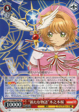 New Story Kinomoto Sakura CCS/W66-T08 TD