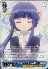 Kind Heart Tomoyo Daidouji CCS/W66-T12 TD