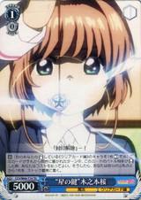 Key of Stars Sakura Kinomoto CCS/W66-T14 TD