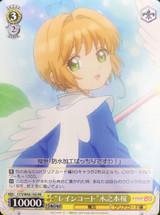 Raincoat Sakura Kinomoto CCS/W66-102 PR