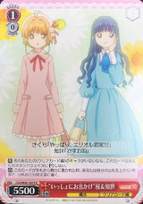 Going Out Together Sakura & Tomoyo CCS/W66-104 PR
