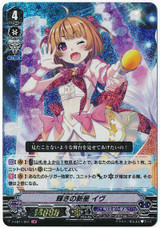 Crystal Pop Star, Eve V-EB11/001 LIR