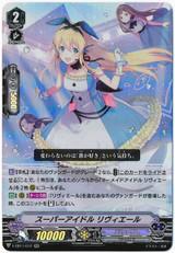Super Idol, Riviere V-EB11/012 RR