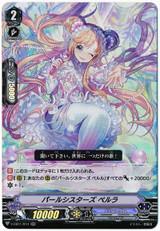 Pearl Sisters, Perla V-EB11/014 RR
