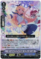Mermaid Idol, Riviere V-EB11/017 RR