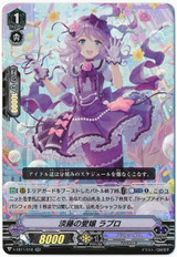 Lavender Missy, Lapereau V-EB11/018 RR