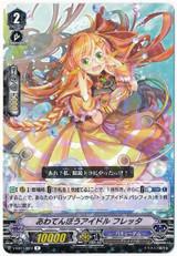 Flustering Idol, Fletta V-EB11/023 R