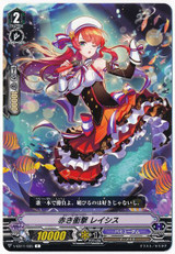 Ruby Sensation, Rasis V-EB11/035 C