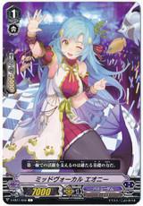 Mid Vocal, Aonie V-EB11/040 C