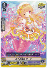 Lover Hope, Rina V-EB11/046 C