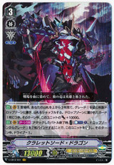 Claret Sword Dragon V-EB12/001 VR