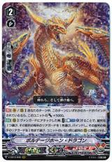 Voltage Horn Dragon V-EB12/006 RRR