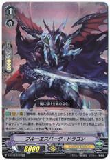 Blue Espada Dragon V-EB12/012 RR