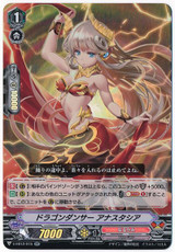 Dragon Dancer, Anastasia V-EB12/015 RR