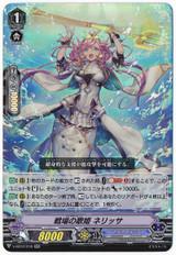 Battle Siren, Nerissa V-EB12/018 RR
