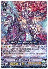 Knight of Blind Advance, Lugaid V-EB12/019 R