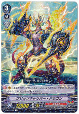 Blitz-caliber Dragon V-EB12/024 R