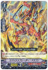 Spinous Blader Dragon V-EB12/026 R