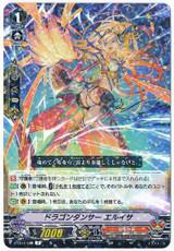Dragon Dancer, Eluisa V-EB12/028 R